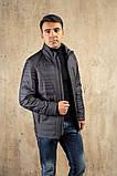 Куртка чоловіча DVMens DVD-38 СІРА 100% поліестер 60(Р), фото 2