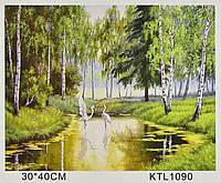 Картина по номерам KTL 1090 Журавли в березовой роще, 40 х 30 см, в коробке, фото 1