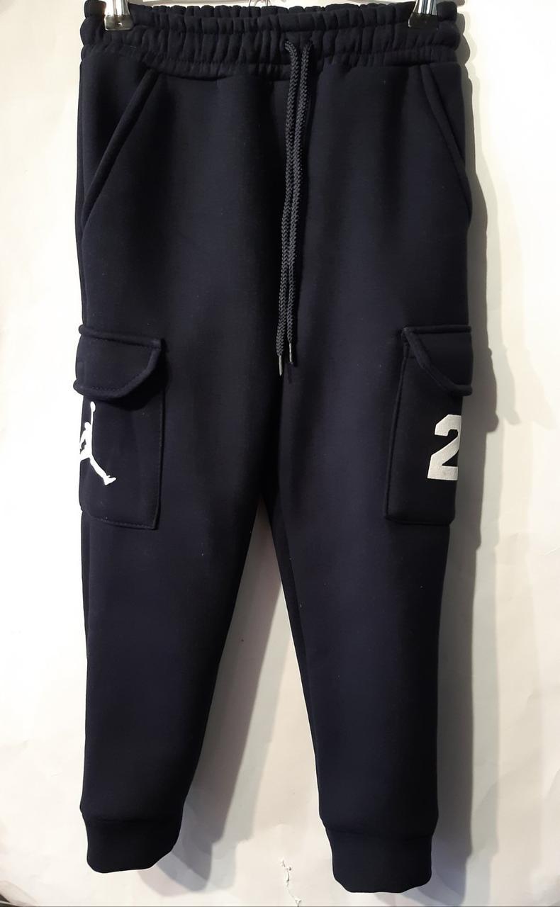 """Спортивные штаны утепленные """"Jordan"""" 140-176 см Темно-Синие Оптом"""
