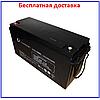 Аккумулятор Luxeon 150Ач LX12-150MG