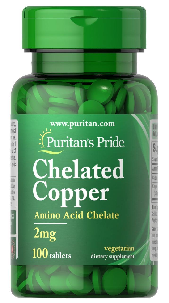 Puritan's Pride Copper Chelate 2 mg 100 tab