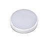 Герметичный светильник ЖКХ 8Вт 6500K  IP54
