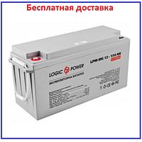 Аккумулятор LogicPower 150Ач LPM-MG 12-150, фото 1