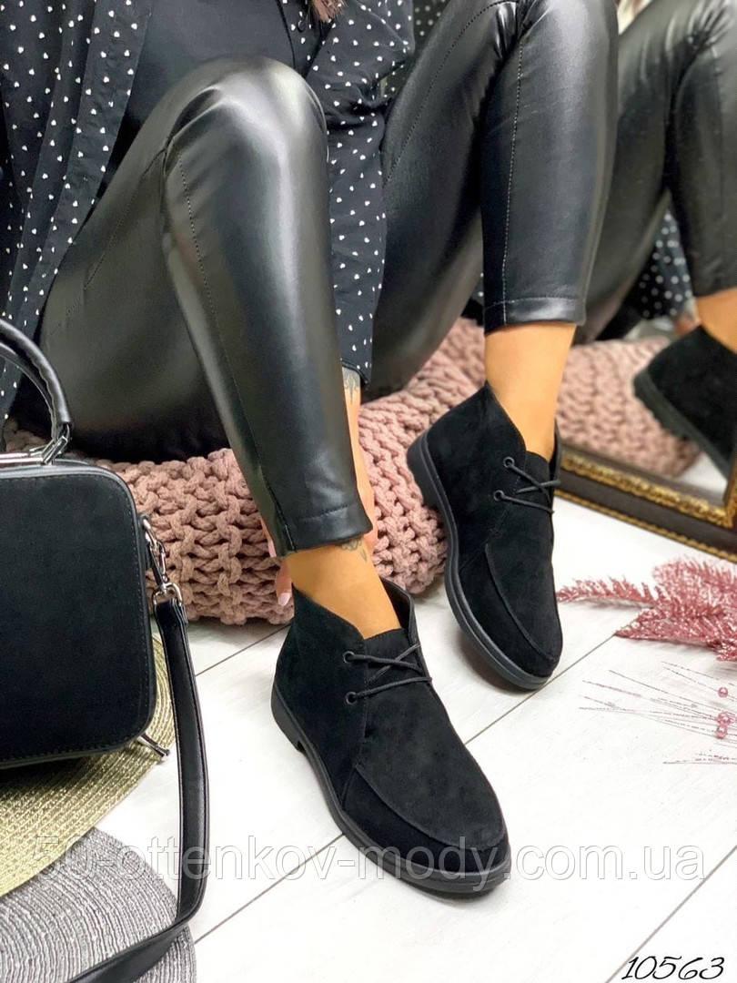 Женские зимние ботинки- лоферы Лоро на шнурках, натуральная кожа и замш много цветов