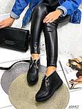 Женские зимние ботинки- лоферы Лоро на шнурках, натуральная кожа и замш много цветов, фото 3