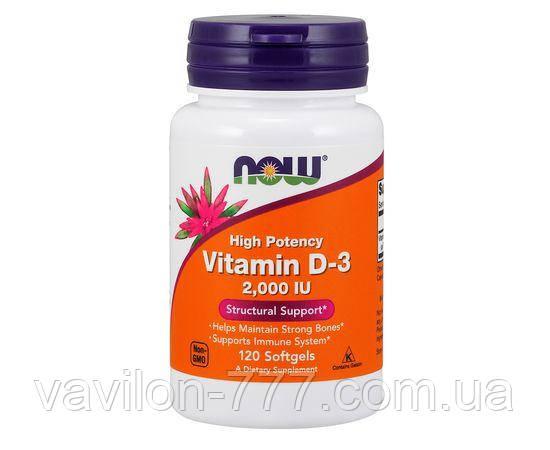 Now Foods, Высокоактивный витамин D-3, 2000 МЕ, 120 мягких таблеток