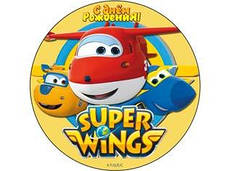 "Вафельна картинка  ""Супер крила"""