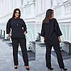 Стильный женский брючный  батальный костюм двойка: блуза + брюки (р.48-58). Арт-4173/32