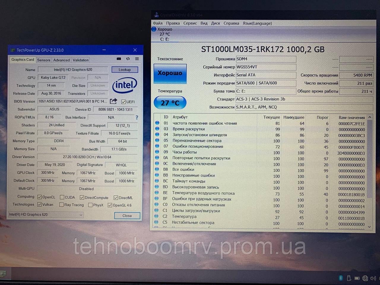 ASUS/15.6 FHD/Intel Core i3-7020U 2.3GHz/DDR4 8GB/HDD 1TBНет в наличии 8