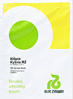 Огурец  КИБРИЯ F1 | KYBRIA Rijk Zwaan 250 шт, фото 1