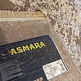 Ковер Asmara 2.5*3.5м., фото 4