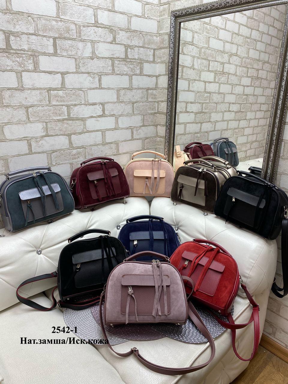 Женская комбинированная сумочка-клатч замш/кожзам
