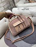 Женская комбинированная сумочка-клатч замш/кожзам, фото 5