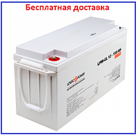 Аккумулятор гелевый LPM-GL 12V - 150 Ah, фото 1