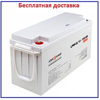 Аккумулятор LogicPower 150Ач LPM-GL 12-150 GEL, фото 1
