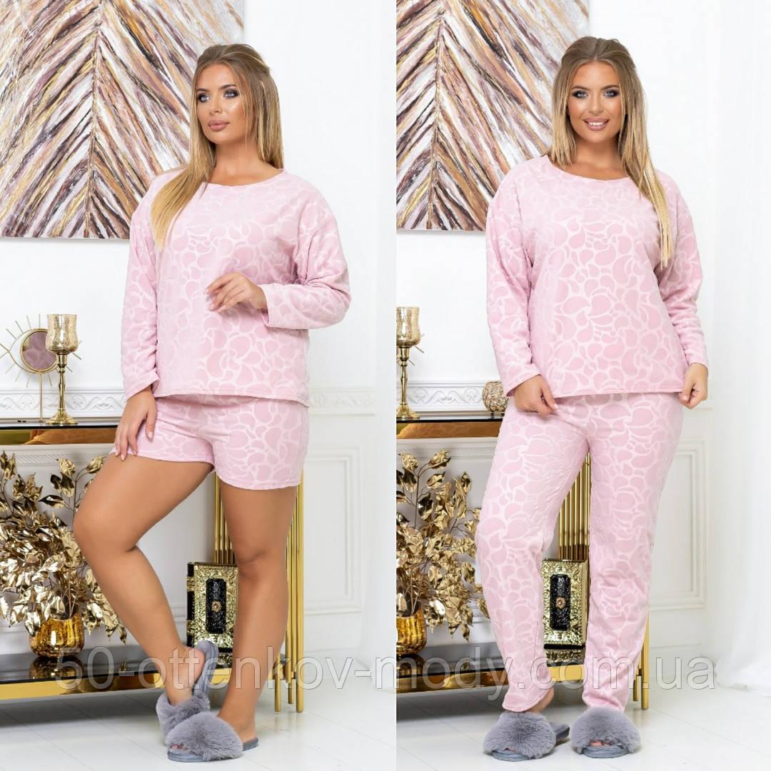 Женская пижама тройка кофта штаны и шорты большие размеры