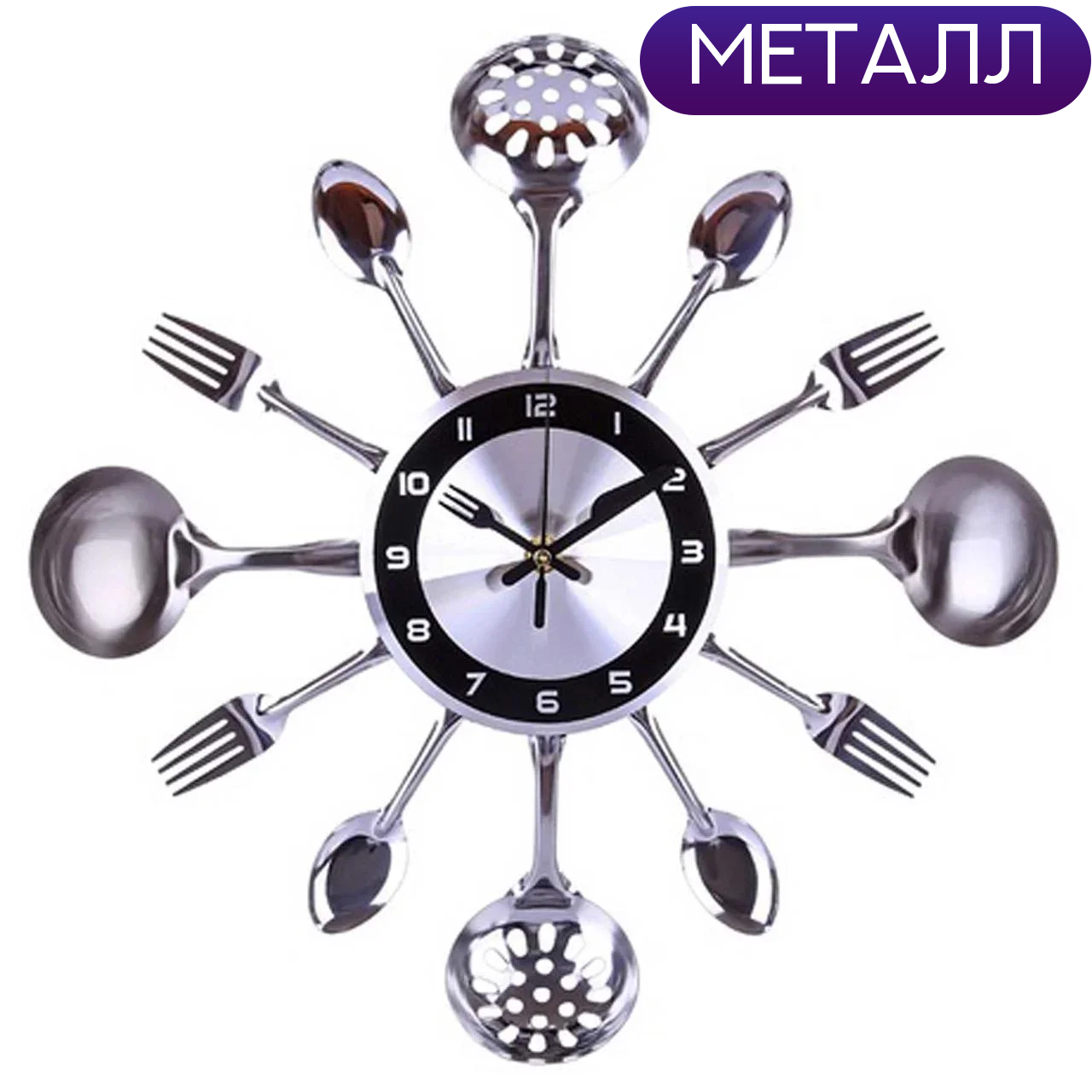 """Настенные Часы на кухню """"Ложки-вилки"""" — Впечатляющее украшение для кафе и кухни (Металл, 35 х 35 см)"""
