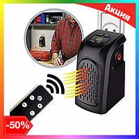Портативный мини обогреватель Handy Heater комнатный электрообогреватель хенди хитер с пультом тепловентилятор