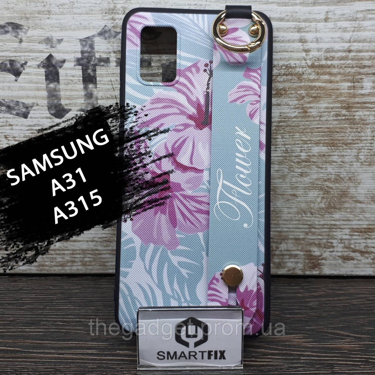 Чехол с рисунком для Samsung A315 / A31 Flower Голубой