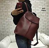 Женский рюкзак кожзам, фото 8