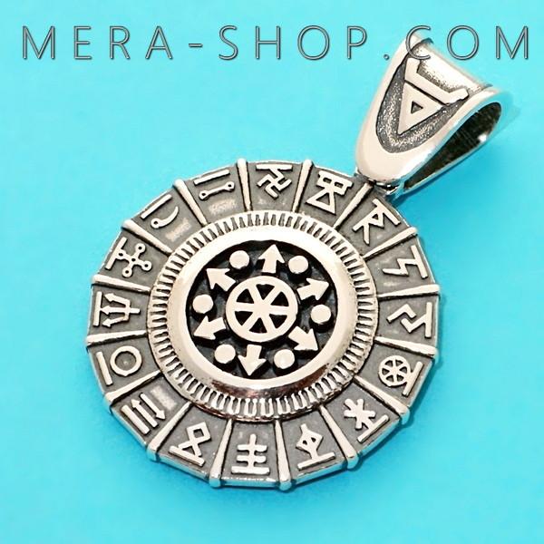купить серебряный славянский оберег щит перуна