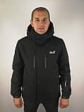 Зимова куртка чоловіча, фото 3