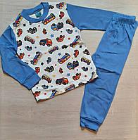 """Пижама детская """"Cars"""" 5-8 лет Голубая Оптом"""