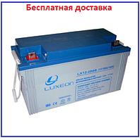 Аккумулятор Luxeon 200Ач LX12-200G GEL, фото 1
