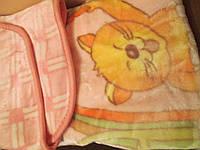 Одеяло детское 120*120см. мягкое