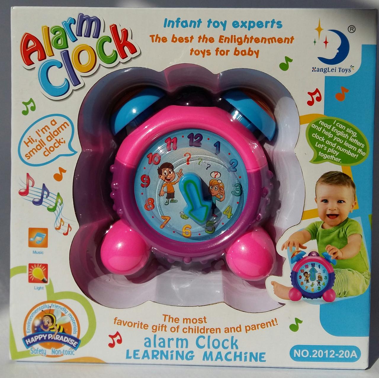 """Развивающая игрушка обучающий интерактивный будильник """"Alarm Clock"""" 2012-20A"""
