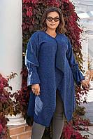Ангоровый женский стильный ассиметричный кардиган больших размеров с боковыми карманами р.48-58. Арт-4180/32
