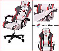 Кресло геймерское Jumi Aragon Tricolor игровое компьютерное кресло офисное раскладное с подголовником белое