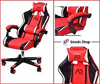 Кресло геймерское Jumi Aragon Tricolor игровое компьютерное кресло офисное раскладное с подголовником красное