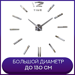 Настінні годинники 3D Великі - годинник наклейка з дзеркальним ефектом, незвичайні настінні годинники стікери