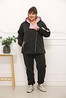 Теплый женский спортивный костюм большого размера Гвен графит с пудрой (52-68)