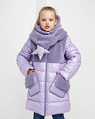 Зимняя куртка пуховик для девочек Зиронька, Хит продаж Размеры 122-140