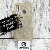 Блестящий чехол для Huawei P Smart Plus (INE-LX1) Золотой, фото 1