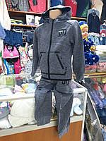 Зимний спортивный костюм для мальчика р.98-128