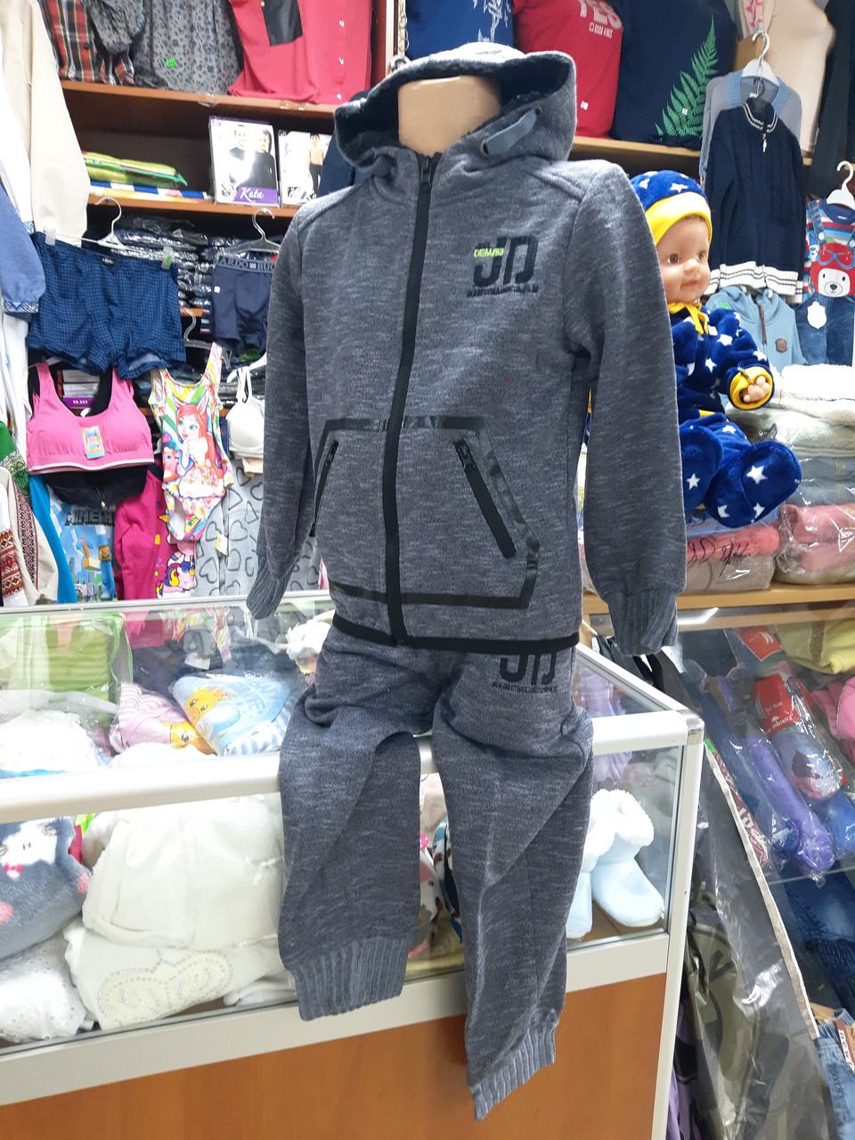 Зимовий спортивний костюм для хлопчика р. 98-128