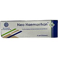 Крем при геморрое Neo haemorrhan /Египет/ 12 гр.