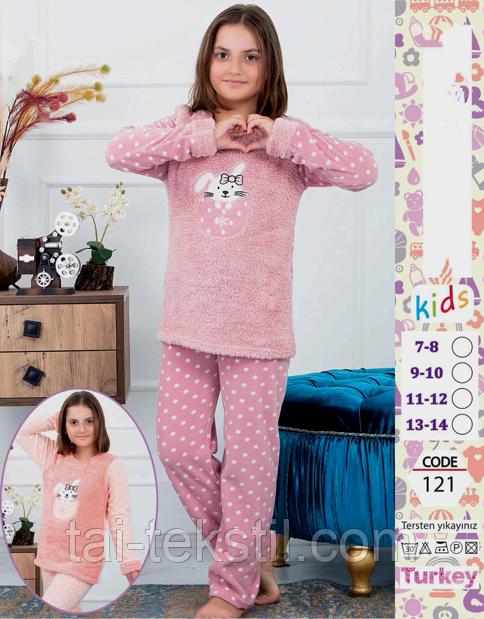 Пижама детская махра+флис хорошее качество Турция 8-14 лет