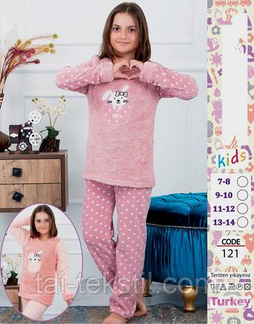 Пижама детская махра+флис хорошее качество Турция 8-14 лет, фото 2