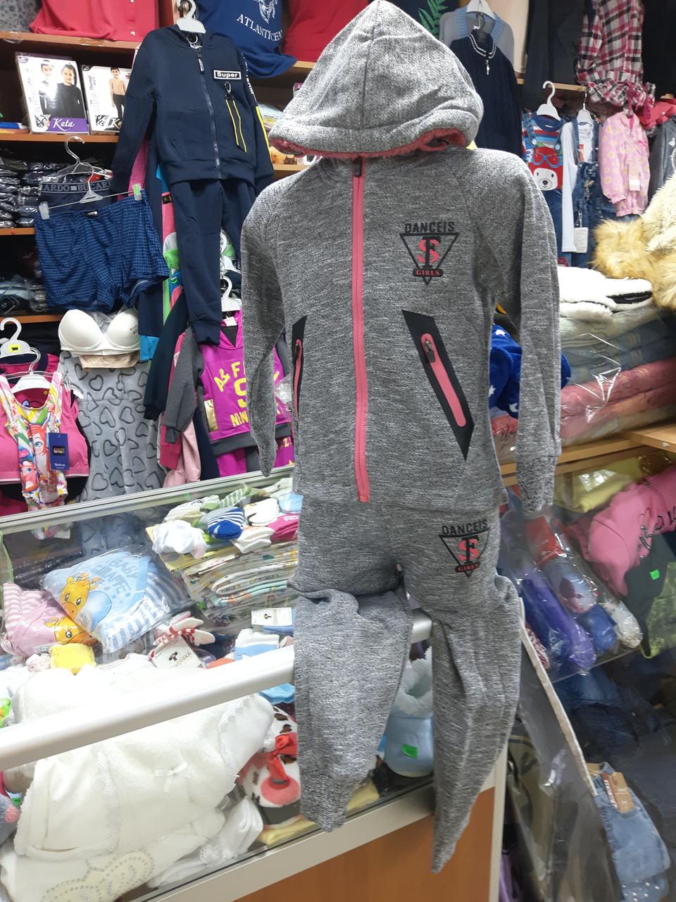 Спортивний костюм дитячий утеплений р. 122 - 128