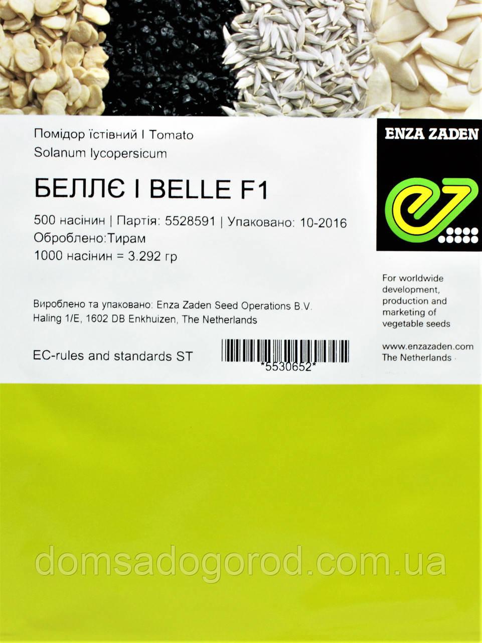 Томат БЕЛЛЕ F1  | BELLE Enza Zaden 500 шт