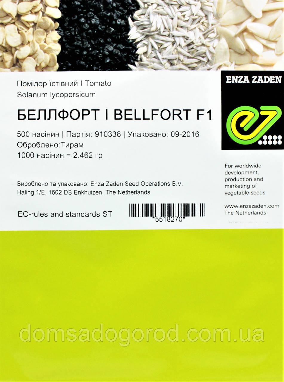Томат БЕЛЛФОРТ F1 | BELLFORT Enza Zaden 500 шт