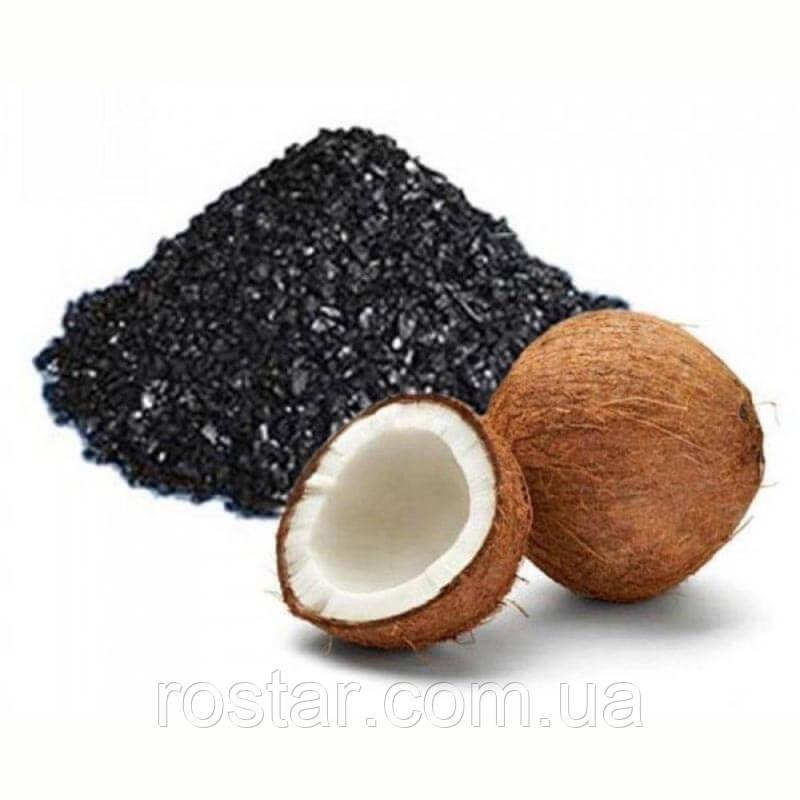 Вугілля активоване кокосове 1 кг.