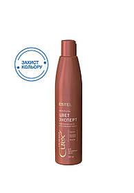 Шампунь Підтримка кольору для фарбованого волосся CUREX COLOR SAVE