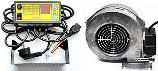 Комплект автоматики котла ATOS (АТОС) + вентилятор WPA120