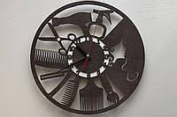 Дизайнерские настенные деревянные часы для Салона красоты