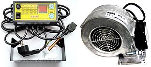 Комплект автоматики котла ATOS (АТОС) + вентилятор WPA X2